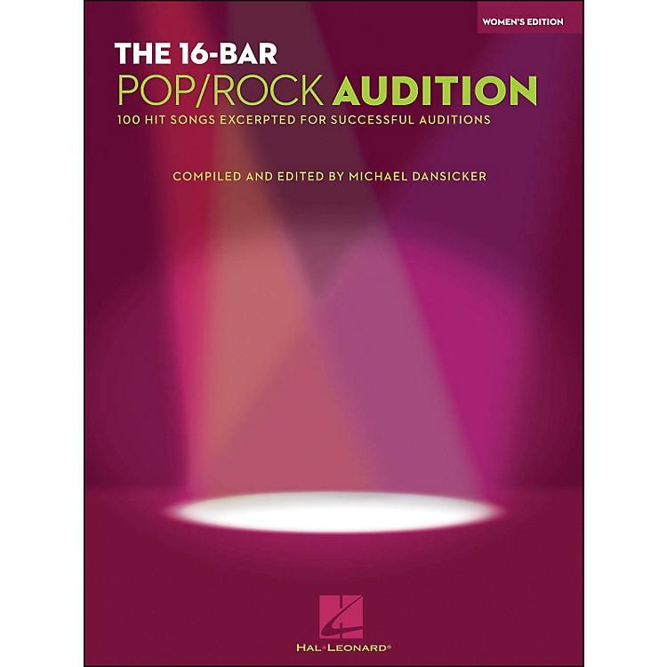 Hal Leonard16 Bar Pop/Rock Audition Women's Edition