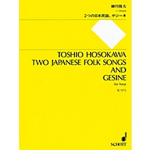 Schott 2 Japanese Folk Songs and Gesine (for Harp Solo) Misc Series Softcover