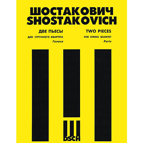 DSCH 2 Pieces for String Quartet (Set of Parts) DSCH Series Softcover Composed by Dmitri Shostakovich-thumbnail
