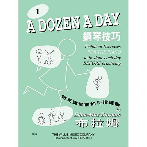 Willis Music A Dozen a Day Book 1 - Chinese Edition Willis Series Written by Edna Mae Burnam-thumbnail
