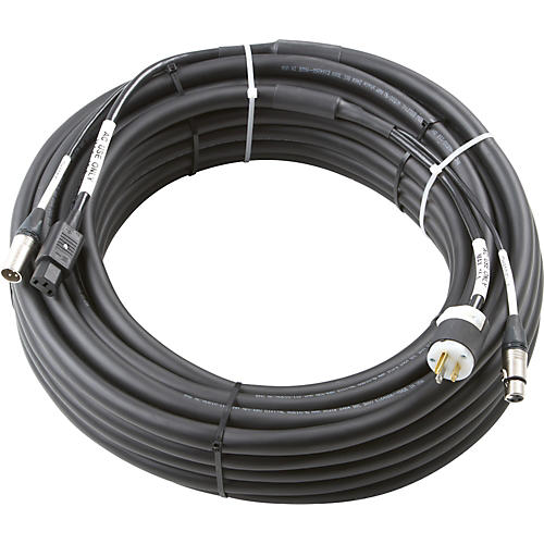 Rapco Horizon Ac Audio Composit Cable For Powered Speakers
