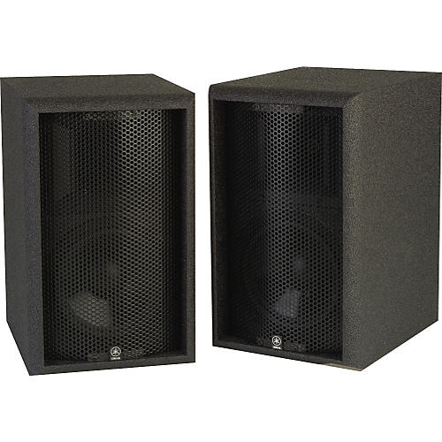 Yamaha AS108II 2-Way Speaker Pair