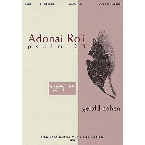 Transcontinental Music Adonai Ro'i (Psalm 23) SATB composed by Gerald Cohen-thumbnail