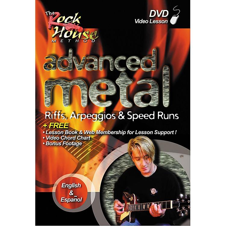 Rock HouseAdvanced Metal - Riffs, Arpeggios and Speed Runs DVD