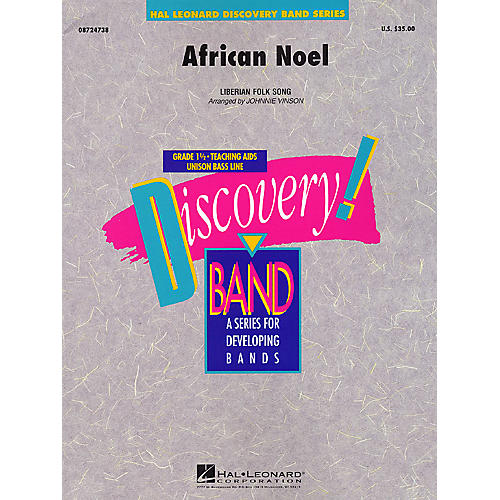 Hal Leonard African Noel Concert Band Level 1.5 Arranged by Johnnie Vinson-thumbnail