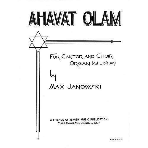 Transcontinental Music Ahavat Olam SATB composed by Aminadav Aloni-thumbnail