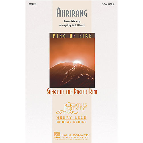 Hal Leonard Ahrirang 2-Part arranged by Mark O'Leary