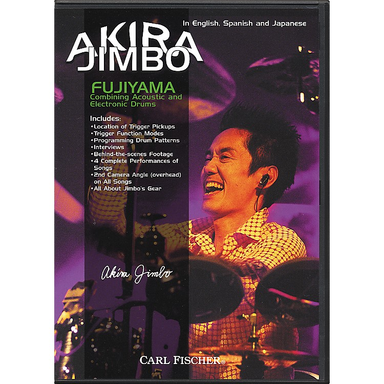 Carl FischerAkira Jimbo Fujiyama - Combining Acoustic and Electronic Drums (DVD)