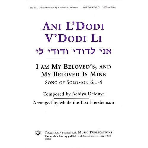 Hal Leonard Ani L'Dodi V'Dodi Li (I Am My Beloved's, And My Beloved Is Mine) SATB by Madeline List Hershenson-thumbnail