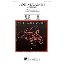 Hal Leonard Ani Ma'amin (I Believe) CHOIRTRAX CD Arranged by John Leavitt