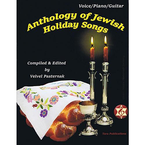 Tara Publications Anthology of Jewish Holiday Songs Tara Books Series Softcover-thumbnail