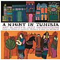 Alliance Art Blakey - Night in Tunisia thumbnail