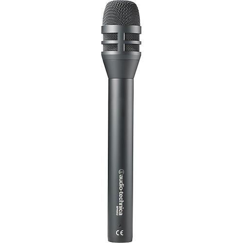 Audio-Technica BP4002 Omni Dynamic Mic