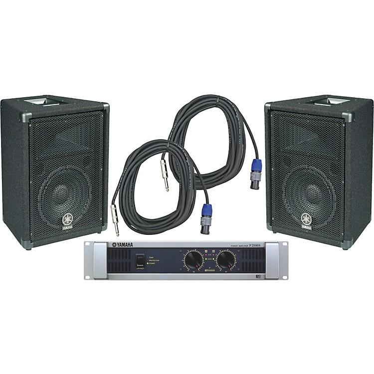 YamahaBR10 / P2500S Speaker & Amp Package