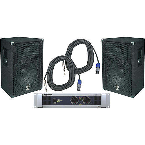 Yamaha BR15 / P2500S Speaker & Amp Package