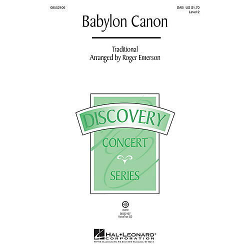 Hal Leonard Babylon Canon (Discovery Level 2) VoiceTrax CD Arranged by Roger Emerson