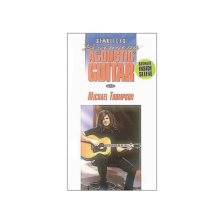 Hal LeonardBeginning Acoustic Guitar Video Package