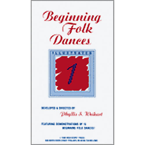 High Scope Beginning Folk Dance Illustrated 1 (VHS)