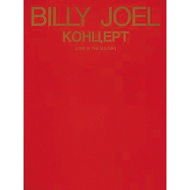 Hal LeonardBilly Joel - Live In The U.S.S.R. Piano, Vocal, Guitar Songbook