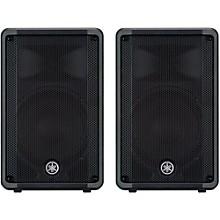 "Yamaha CBR10 10"" Speaker Pair"
