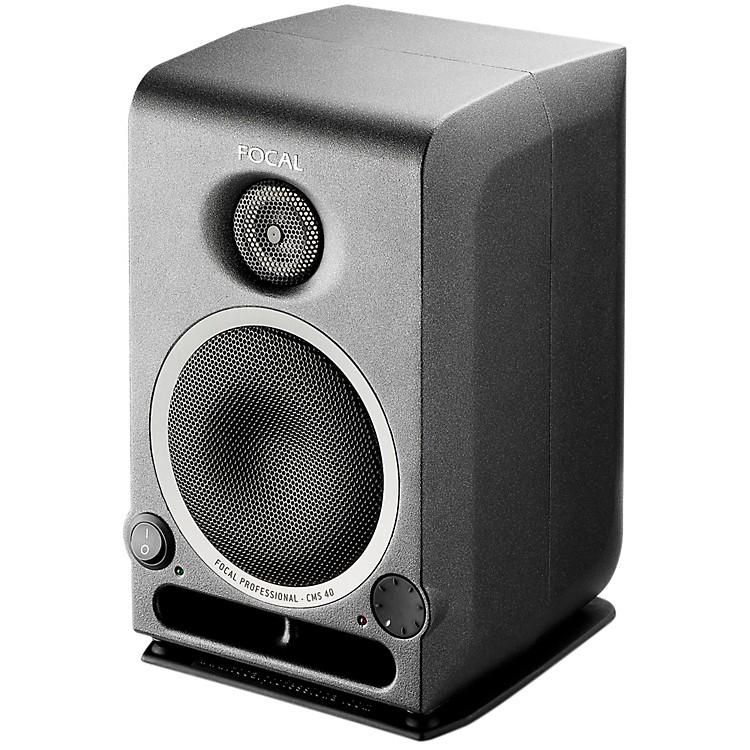 FOCALCMS 40 Studio Monitor (EA)