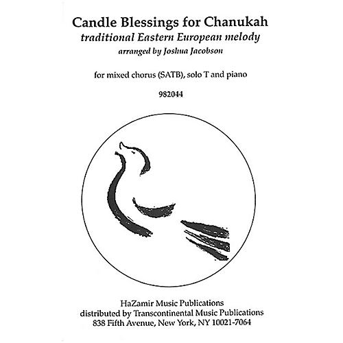 Transcontinental Music Candle Blessings For Chanukah SATB arranged by Joshua Jacobson-thumbnail