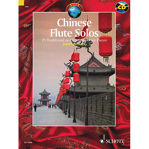 Schott Chinese Flute Solos Schott Series Softcover with CD-thumbnail