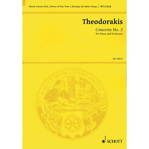 Schott Concerto No. 2 Study Score Series Softcover Composed by Mikis Theodorakis-thumbnail