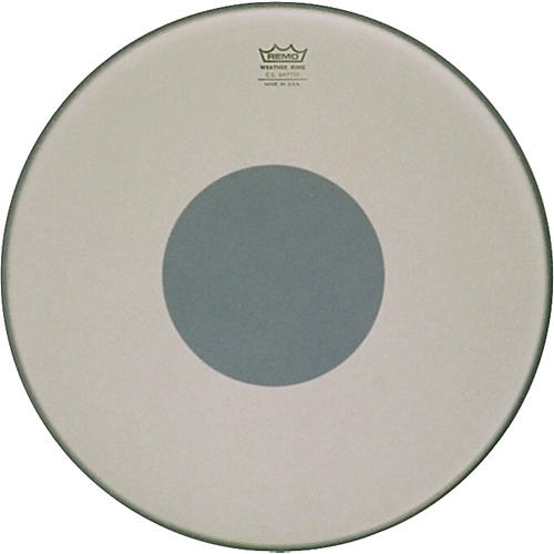 Remo Controlled Sound Smooth White with Black Dot Bass Drum-thumbnail
