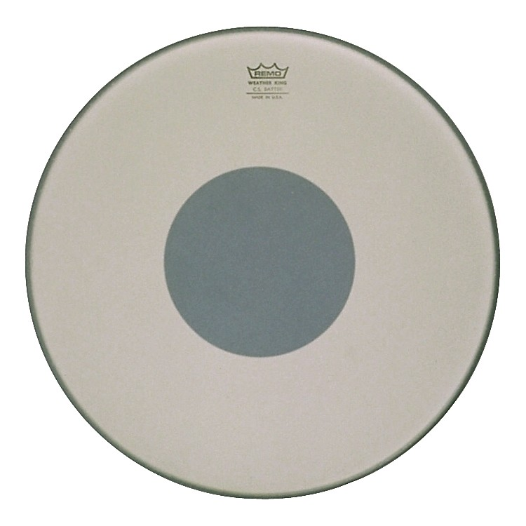 RemoControlled Sound Smooth White with Black Dot Bass Drum22
