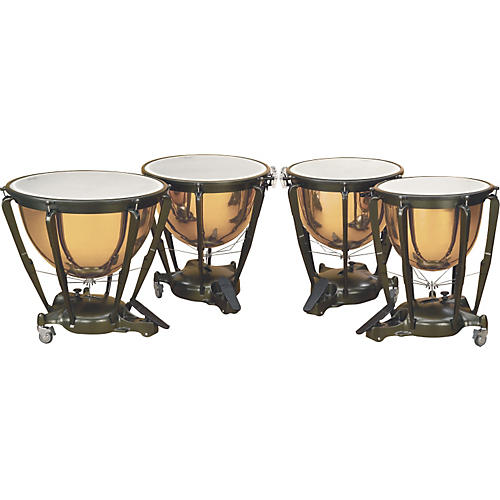 Majestic Copper Symphonic Timpani 20 in. Hammered