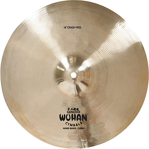 Wuhan Crash/Ride Cymbal 18 in.