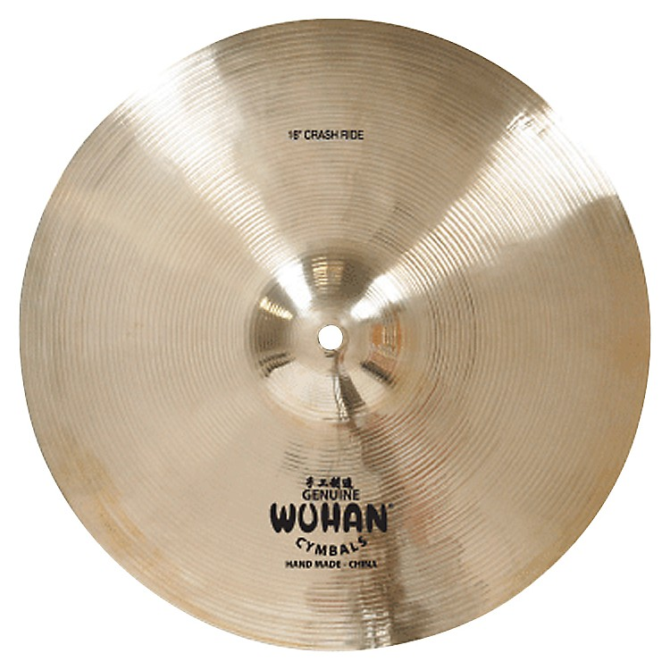 Wuhan Crash/Ride Cymbal 18