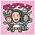 Alliance Deerhoof - Fever 121614 thumbnail