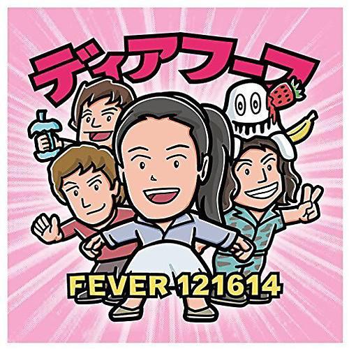 Alliance Deerhoof - Fever 121614
