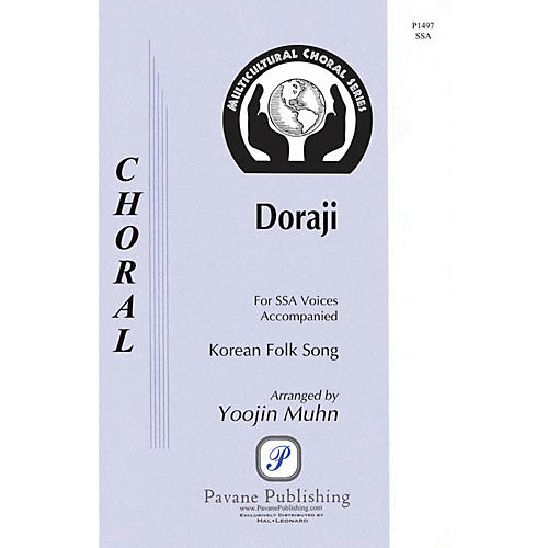Hal Leonard Doraji 3 Part Any Combination arranged by Audrey Snyder-thumbnail