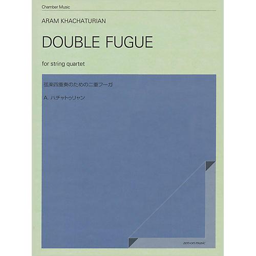 Zen-On Double Fugue (String Quartet Score and Parts) String Ensemble Series Softcover by Aram Khachaturian-thumbnail