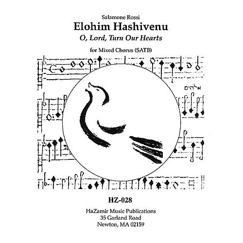 Transcontinental Music Elohim Hashiveinu (O Lord, Turn Our Hearts) SATB a cappella arranged by Joshua Jacobson-thumbnail