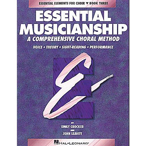 Hal Leonard Essential Musicianship (Book 3, Student 10-Pak) Level Three Student 10-pak-thumbnail