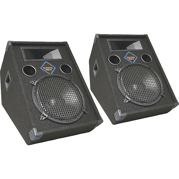 NadyFWA-12 Powered Floor Monitor Pair