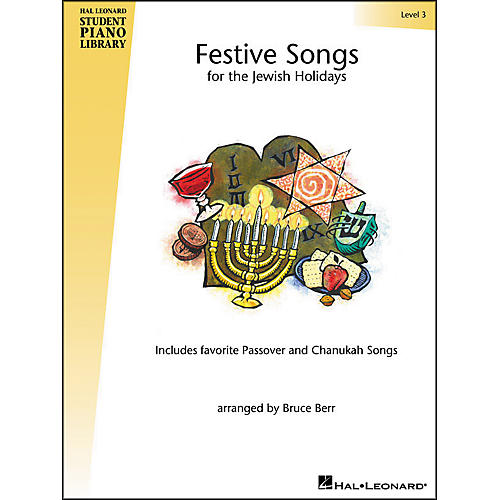 Hal Leonard Festive Songs For The Jewish Holidays Level 3 Hal Leonard Student Piano Library by Bruce Berr-thumbnail