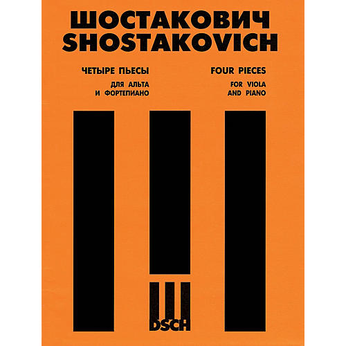 DSCH Four Pieces from the Music to the Film The Gadfly DSCH Series Composed by Dmitri Shostakovich-thumbnail