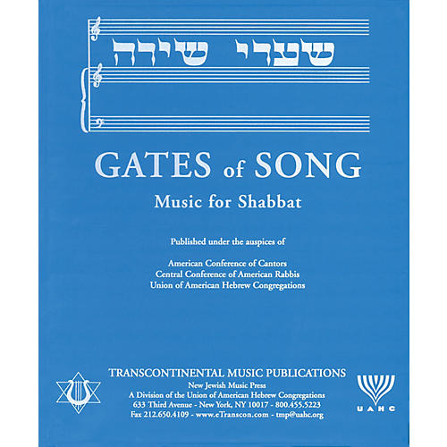 Transcontinental Music Gates of Song (Shaarei Shirah) (Music for Shabbat) Transcontinental Music Folios Series Hardcover-thumbnail