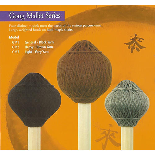 Mike Balter Gong Mallet General