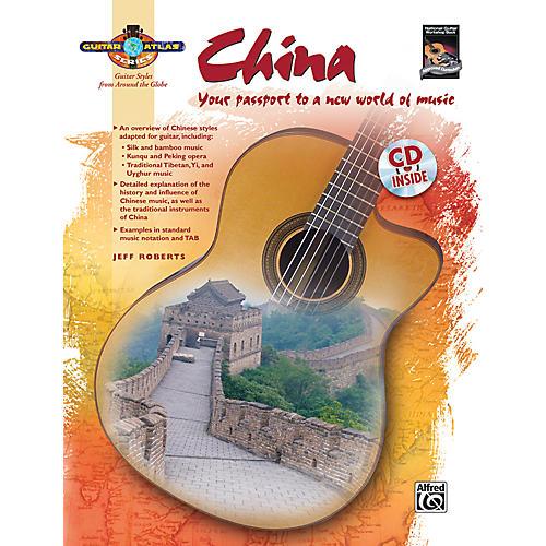 Alfred Guitar Atlas: China (Book/CD)