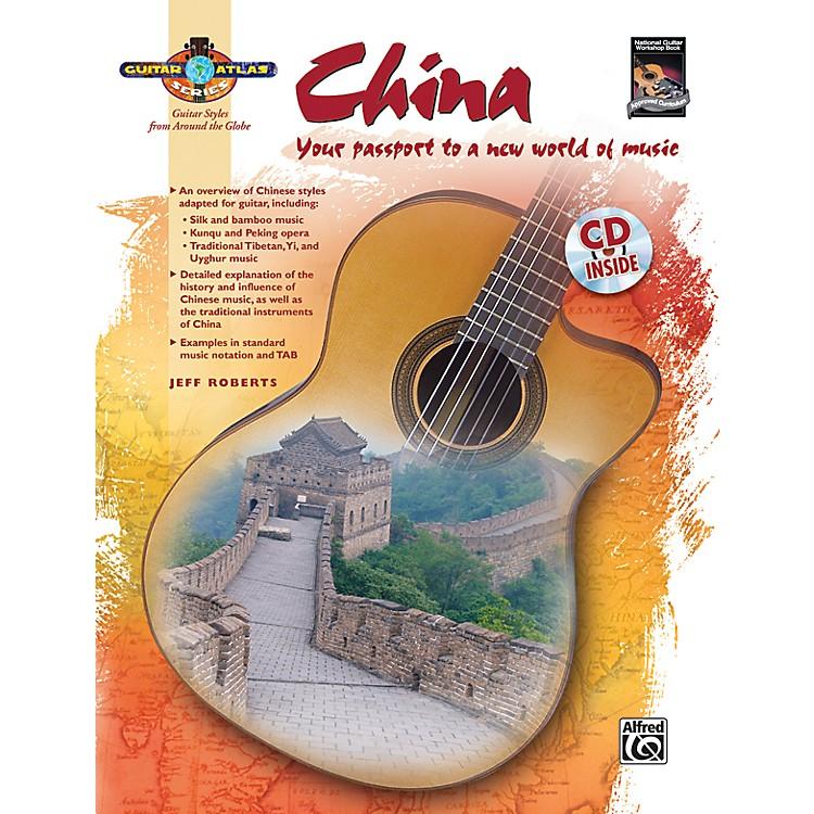 AlfredGuitar Atlas: China (Book/CD)