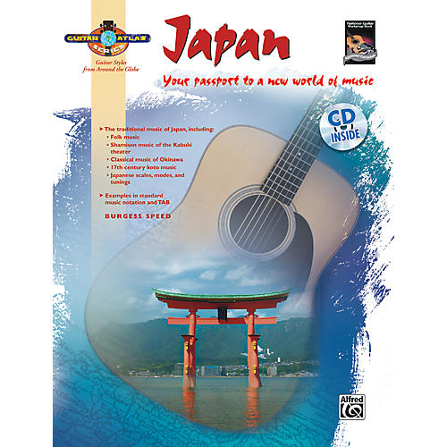 Alfred Guitar Atlas: Japan (Book/CD)