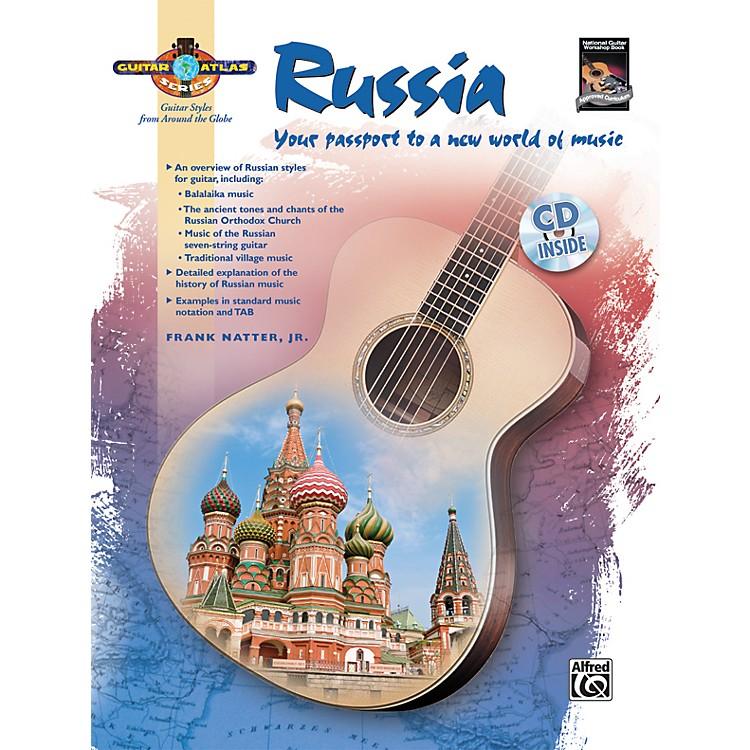 AlfredGuitar Atlas: Russia (Book/CD)
