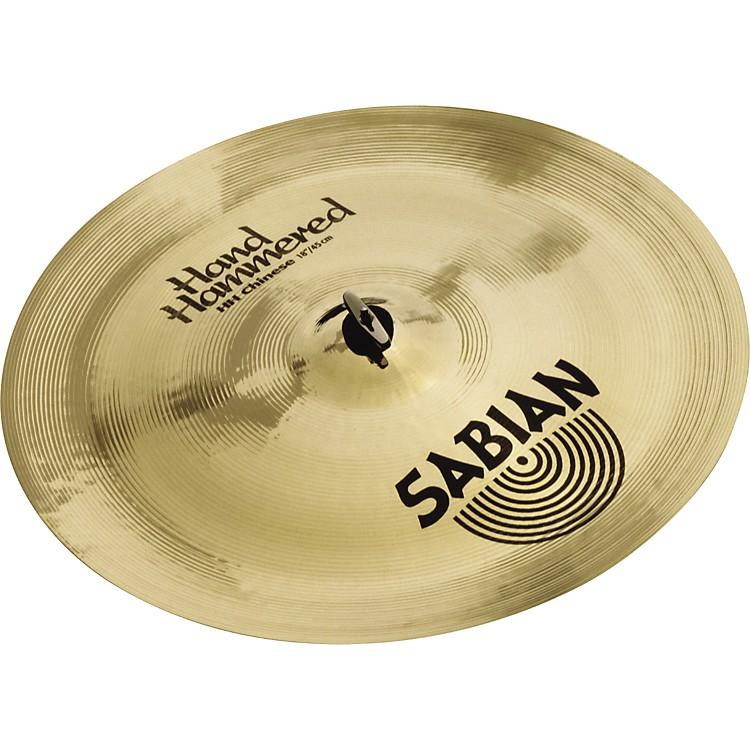 SabianHH Series Chinese Cymbal