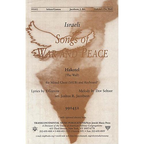 Transcontinental Music Hakotel (The Wall) SATB arranged by Joshua Jacobson